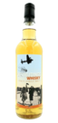 Bevrijdingswhisky-limited-edition